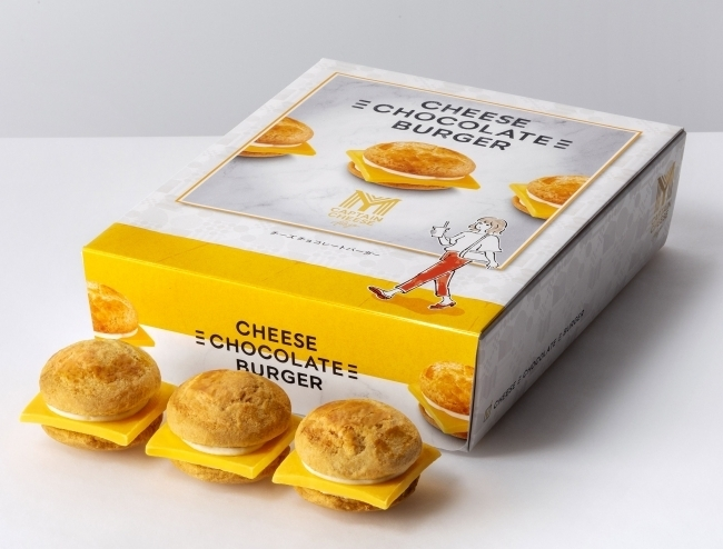 購入必須のシンボル的スイーツ「チーズチョコレートバーガー」
