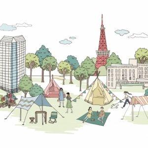 都会のまん中・ホテルの屋外庭園で優雅なピクニック体験