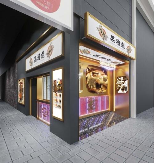 日本初上陸 台湾発のタピオカドリンク専門店「黒糖彪」