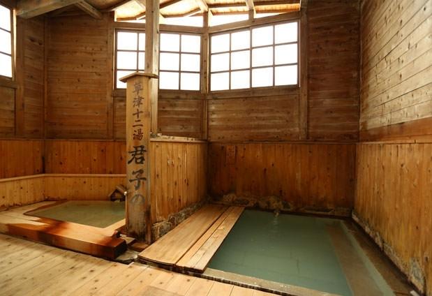 アットホームな空間で浸る源泉湯「元湯 泉水館」