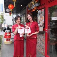 テイクアウトしたくなる!台湾、韓国で大人気のドリンクホルダーをゲットせよ!