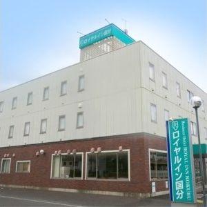 坂本竜馬が新婚旅行で訪れた地へ!駅チカのホテル「ロイヤルイン国分」