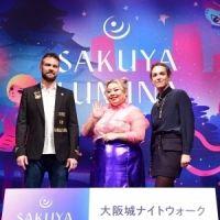 アンバサダーに渡辺直美さんが就任!「SAKUYA LUMINA(サクヤルミナ)」でナイトウォーク