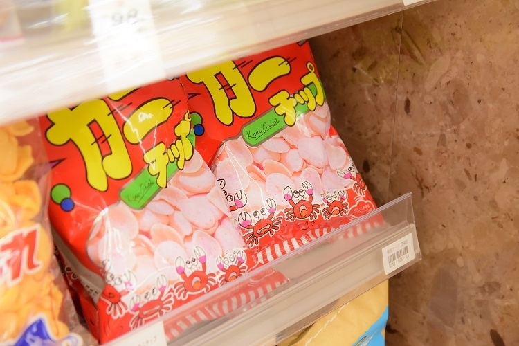 愛知・岐阜・三重のスーパーで手に入れよう