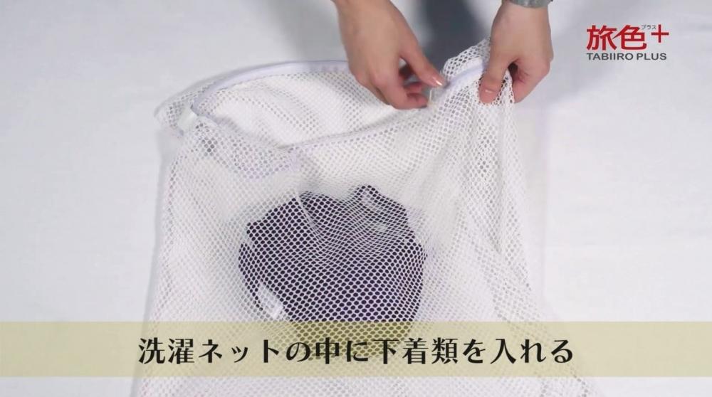 <動画で紹介!>JALのCA・上松さんに教わるパッキング!【連載】CASE.1 その3