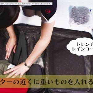 <動画で紹介!>JALのCA・上松さんに教わるパッキング!【連載】CASE.1
