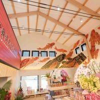 伝統の味を継承し更新する。茨城「歌舞伎あられ池田屋」のあられ&おかきが食べたい。