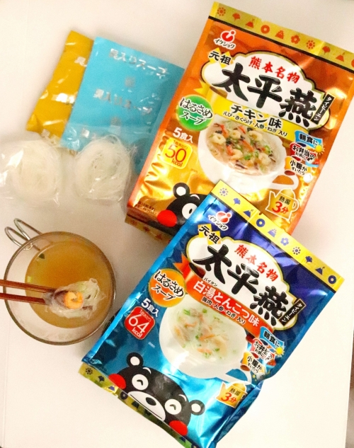 小腹満たしの常備ご当地食「太平燕(タイピーエン)」(熊本県)