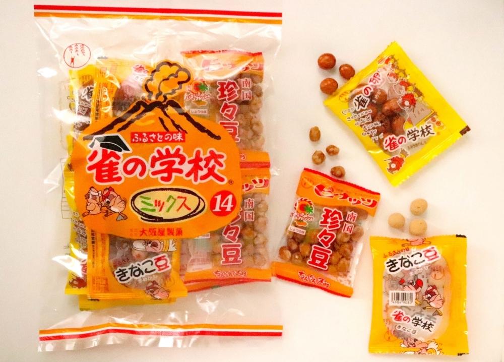 おつまみ豆のパイオニア的存在「雀の学校ミックス」(鹿児島県)