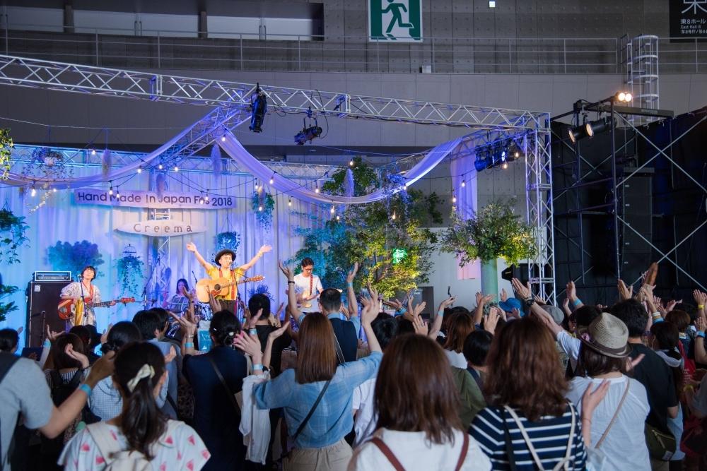 人気アーティストによるステージも「ミュージック&プレイエリア」
