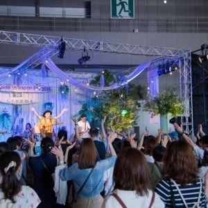 クリエイター3千人が集結! 東京・クリーマのフェスへ