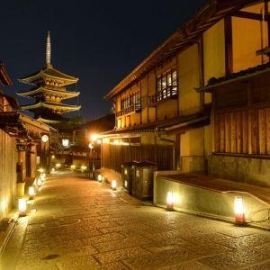 暮らすように京都の夜を楽しめる。一棟貸しの宿「八坂半」