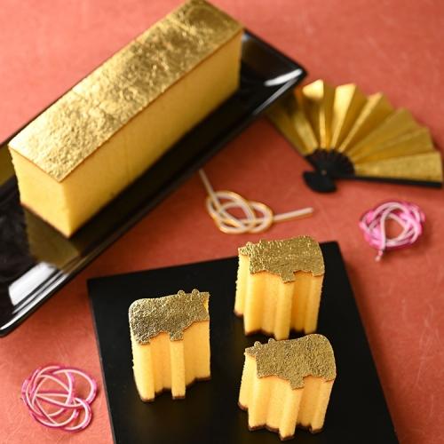 金沢の金箔を使った豪華な「金のカステラ」の新春限定商品