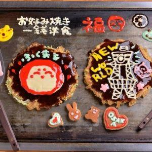 大阪旅行の思い出にぴったり楽しくて美味しい「おこアート」その0