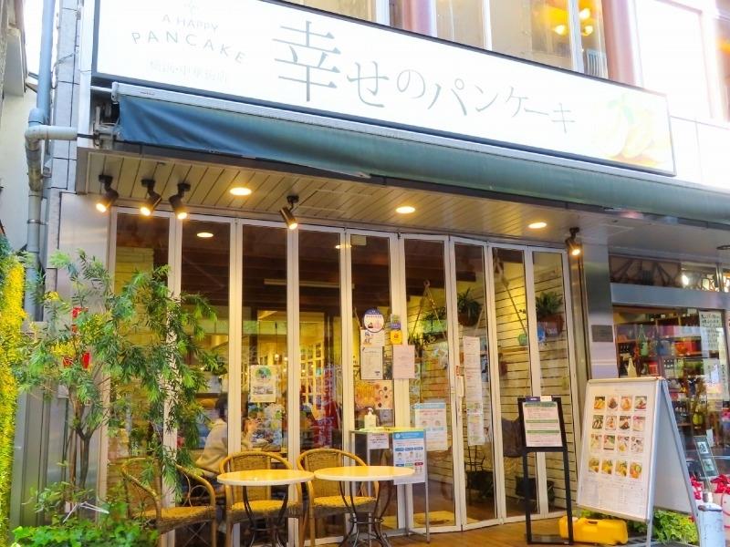 【3】ふわふわ食感で幸せに!「幸せのパンケーキ 横浜中華街店」