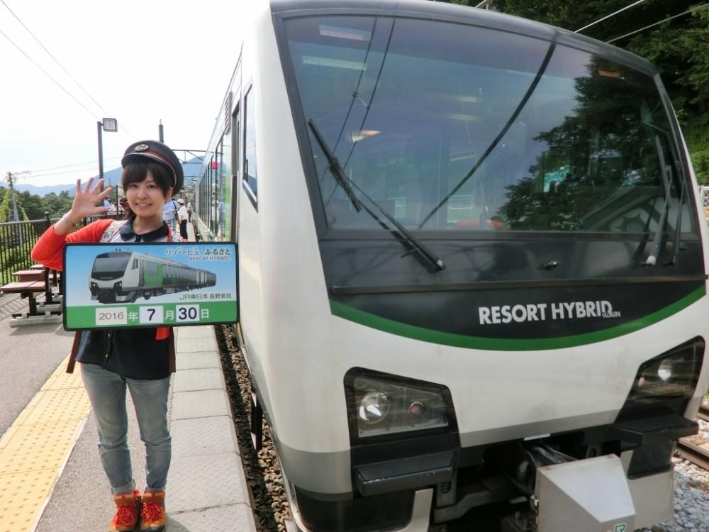 避暑地へ連れていってくれる夏のおトク観光列車