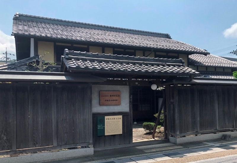 伊藤忠・丸紅の創始者の旧宅「伊藤忠兵衛記念館」