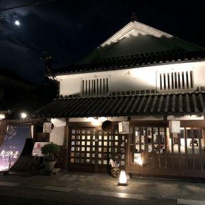 新しい宿の形「アルベルゴ・ディフーゾ」って? 日本初の認定宿・矢掛屋に聞きました