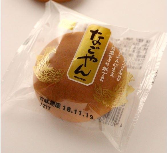 【愛知県】なごやん 70円/パスコ