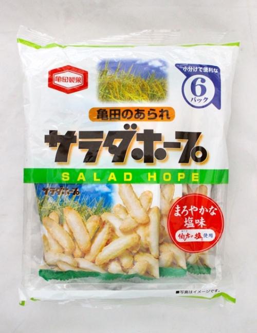 【新潟県】サラダホープ 6パック入り198円/亀田製菓