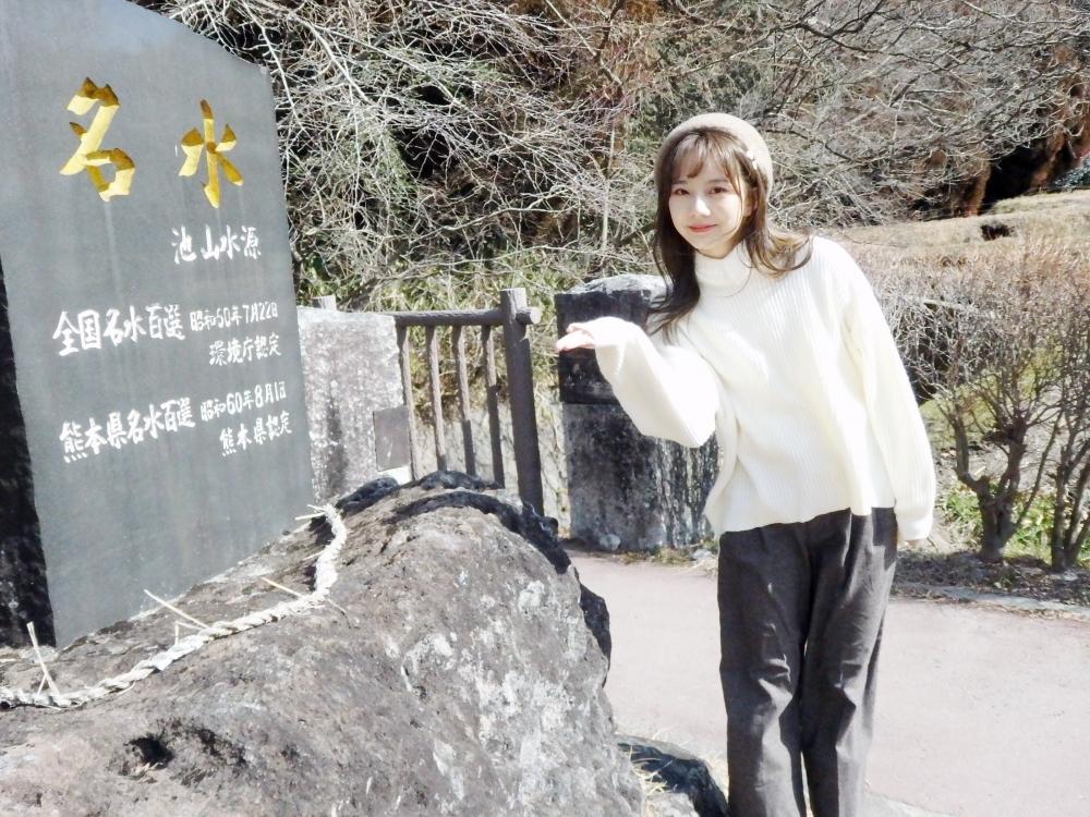 日本&熊本の名水百選に選ばれた2大湧水地