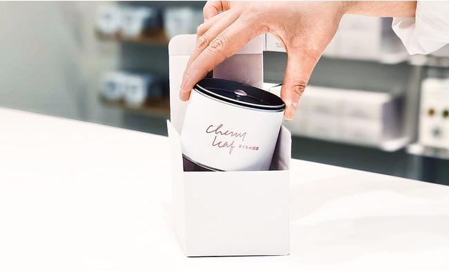 立ち上る香りが魅力の「さくらの煎茶」