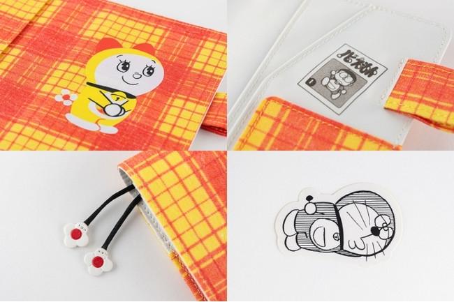 手帳カバー「ドラミちゃん」