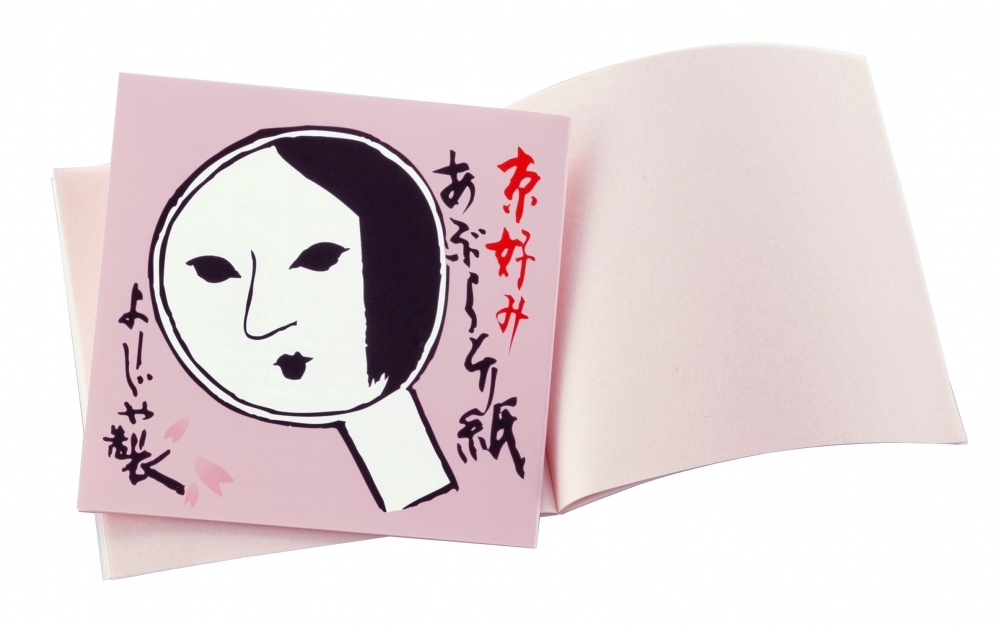 限定品も! 京都名物の化粧品が手に入る