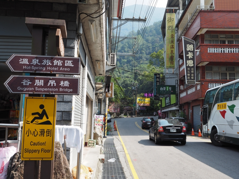 台湾・台中の秘境温泉地「星のやグーグァン」滞在レポートその2
