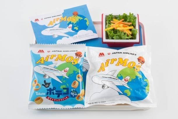 JALの新・機内食がウマすぎる①AIR MOSシリーズ!