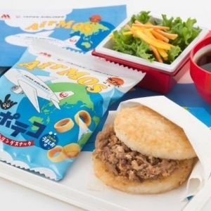 空の上でグルメ旅!JALの新・機内食がウマすぎる!