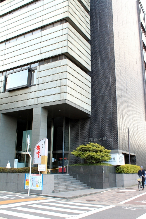 風情感じる西陣エリアで和を感じる滞在を。アクティブ旅なら「京都シティホテル」へその2