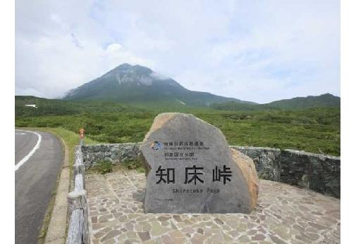北海道・知床のおすすめ観光スポット②知床峠