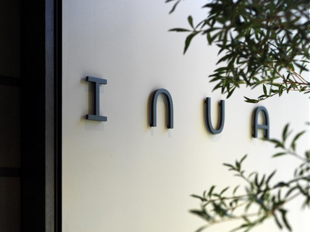 世界第1位に輝いたデンマーク「noma」のシェフが手掛けるレストラン「INUA」その1