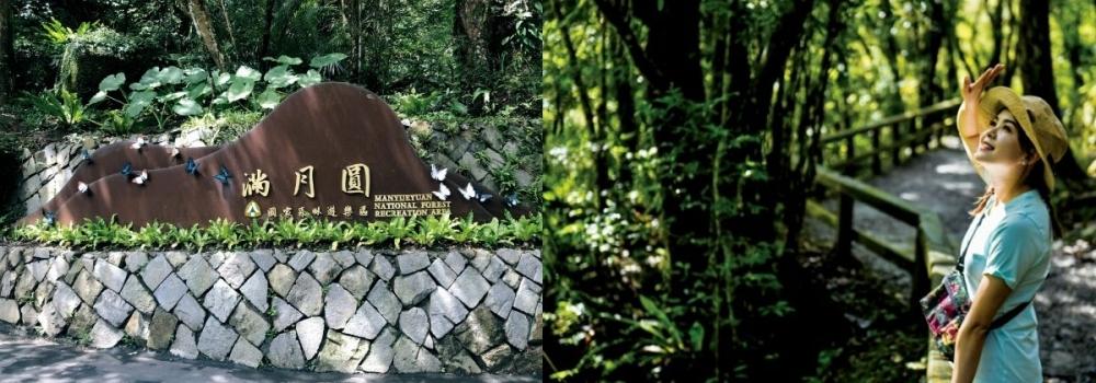 台北から日帰り可能なロケーションに、ダイナミックな自然を発見!