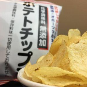 のり南蛮味…!?お取り寄せしたい北海道の「ポテトチップス」商品