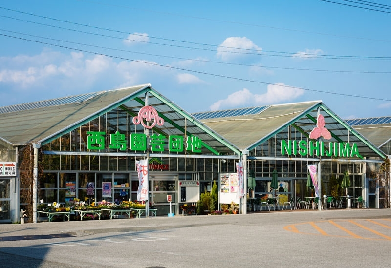 【高知県】スイカやメロンも味わえる「西島園芸団地」