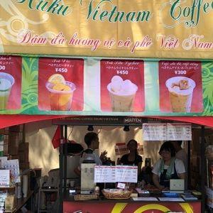 約140のベトナム料理店や雑貨店が代々木に。「ベトナムフェスティバル 2019」