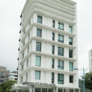 """【台湾情報】とびきりクールな""""温泉旅館""""を発見。併設のカフェには国内外のファン多数!その0"""