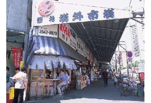 築地場外市場(東京都)