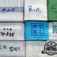 """温泉ソムリエの""""#温泉タオル集めよっかなあ〜""""が気になる!"""