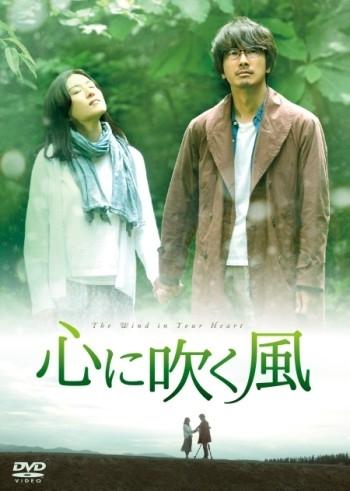 夏旅に。映画ソムリエ・東紗友美さんが選ぶロケ地3選その3