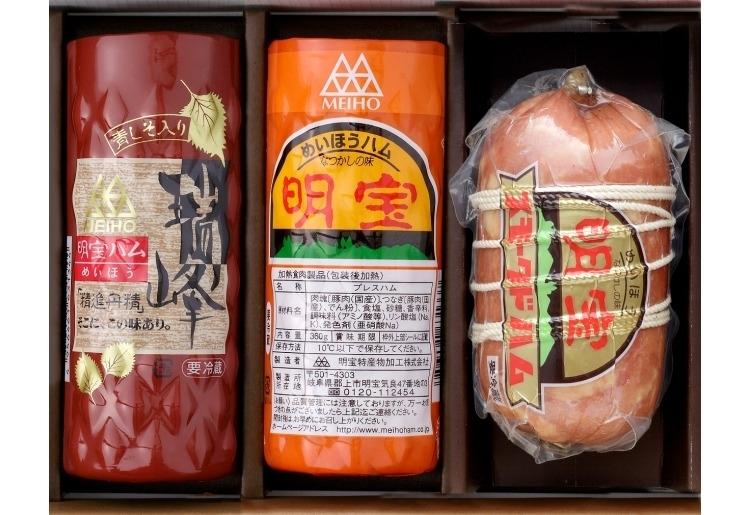 国産豚もも肉を使ったこだわりの美味しさ「明宝ハム・瑞峰・スモークドハム各1本入」