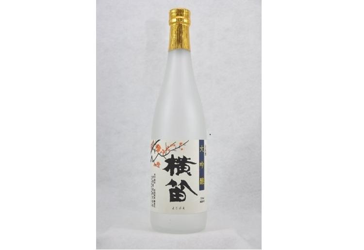 大吟醸酒/「横笛」(長野県)