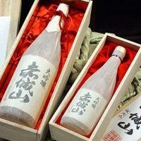 #父の日ギフト 毎日のお勤めに乾杯! プチ贅沢な箱入り日本酒5選