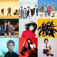 【振替開催決定!】大阪で親子で楽しめる音楽フェス『Rocks ForChile ( ロックス・フォーチル) 2020 in TOYONAKA 』