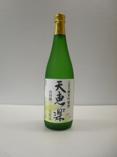 自分好みの日本酒を旅のお土産に