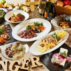 生姜料理で体も心もポッカポカ。年末年始の宴会は東京「Ginger 恵比寿」へ