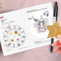 【東京】テーマは「開運ワークショップ」! 年の初めは「占いフェス」に!