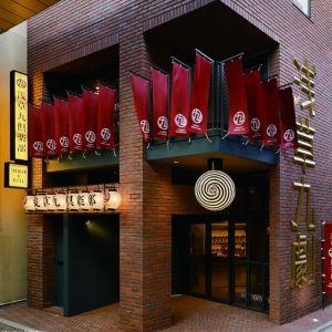 浅草を丸ごと楽しめる新しい音楽イベント「ASAKUSA MUSIC DISTRICT」開催